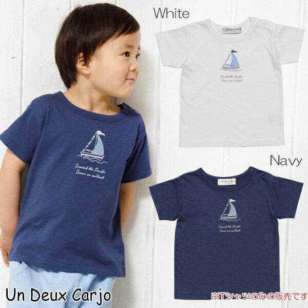 綿100%ヨットマリンプリントTシャツ