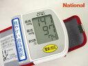 〓MOON〓 ナショナル 手くび血圧計 EW3001P◇正確測定、見やすい、カンタン◇便利な一体型タイ...