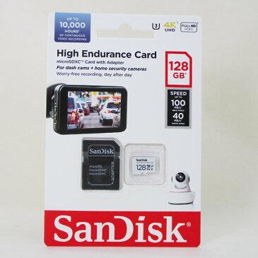 送料無料(沖縄離島除く)128GB microSDXCカード マイクロSD サンディスク 高耐久ドライブレコーダー向 CL10 V30 U3 SDSQQNR-128G-GN6IA/3104