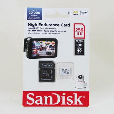 送料無料(沖縄離島除く)256GB microSDXCカード マイクロSD サンディスク 高耐久ドライブレコーダー向 CL10 V30 U3SDSQQNR-256G-GN6IA/3227