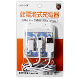 k HIDISC ライトニングコネクタとmicroUSBケーブル付き 乾電池式充電器 単3形乾電池4本付属 HY-AA4WH モバイルバッテリー
