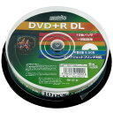 データ用 DVD+R DL 片面2層 8.5GB 10枚 HIDISC 8倍速対応 インクジェットプリンター対応HDD+R85HP10/送料無料メール便 ポイント消化