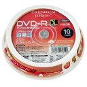 録画用 DVD-R DL 片面2層 8.5GB 10枚 8倍速 CPRM対応 HDDR21JCP10SP/HIDISC 4984279130544