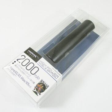 モバイルバッテリー 小型軽量2000mAH HIDISC HD-MB2000BK/4984279641033