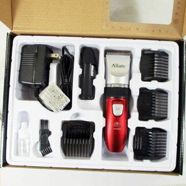 【ついでに買ってお得】 Allans 充電 & コンセント 両用 ウォッシャブル 水洗い バリカン ヘアクリッパー MEBM-25