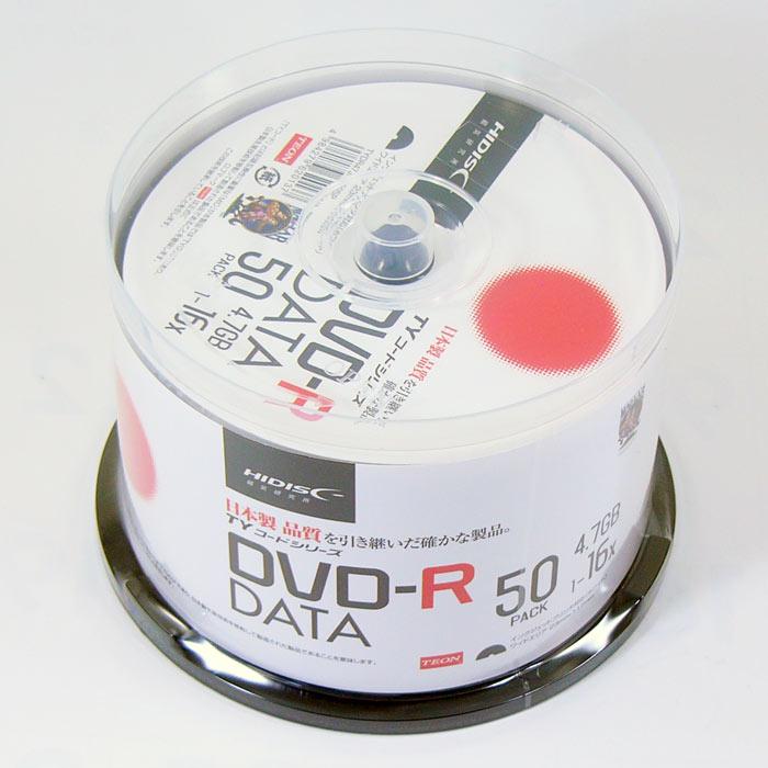 データ用16倍速 4.7GB ホワイトワイドプリンタブル スピンドルケース 50枚 TYDR47JNP50SP