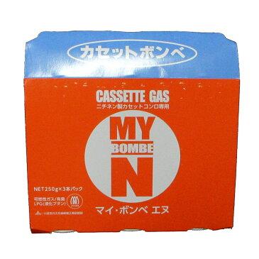 『ついでに買ってお得』カセットコンロ用ガス 250gx3本組x1パック メーカーお任せ カセットガス カセットボンベ