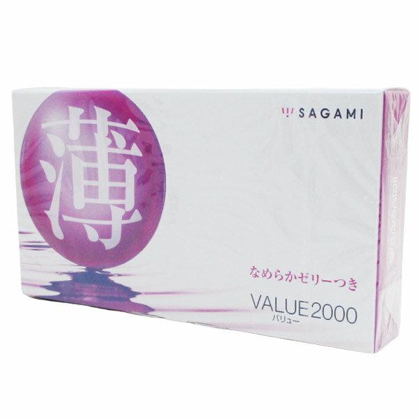医薬品・コンタクト・介護, 避妊具  VALUE2000 2000 sagamix2