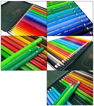 ファーバーカステルポリクロモス油性色鉛筆36色(缶入り)110036 /SMT