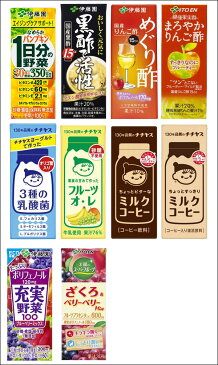 『SMT』選り取り 伊藤園/選べる紙パックシリーズ 24本セット