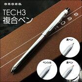 【送料無料】 クロス複合筆記具テックスリー/クローム■AT0090-1 【02P03Dec16】