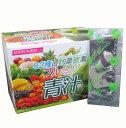 82種類の野菜酵素 フルーツ青汁 3g×25スティック/送料無料メール便 ポイント消化