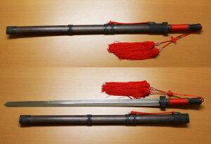 〓MOON〓【送料無料】 模造刀◆太極拳剣◆「臥龍剣」CN2