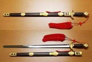 〓MOON〓【送料無料】 模造刀◆太極拳剣◆「乾隆剣金色」CN4