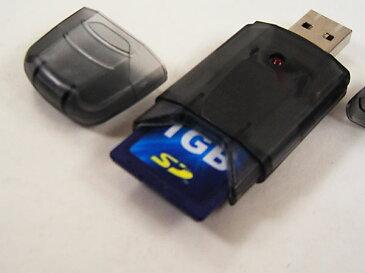 SDカードリーダー USBフラッシュメモリのように使えます SDHC-USB2 変換名人4571284889729