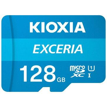 KIOXIA (旧東芝) マイクロSD microSDXCカード 128GB 128ギガ クラス10/マイクロSDカード memoryマイクロSD