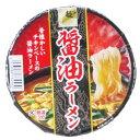 カップラーメン 醤油ラーメン 12個セット 粉末スープ 麺のスナオシ 代金引換便不可品