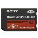 ソニー メモリースティック プロデュオ PRO-HG Duo 16GB MS-HX16B