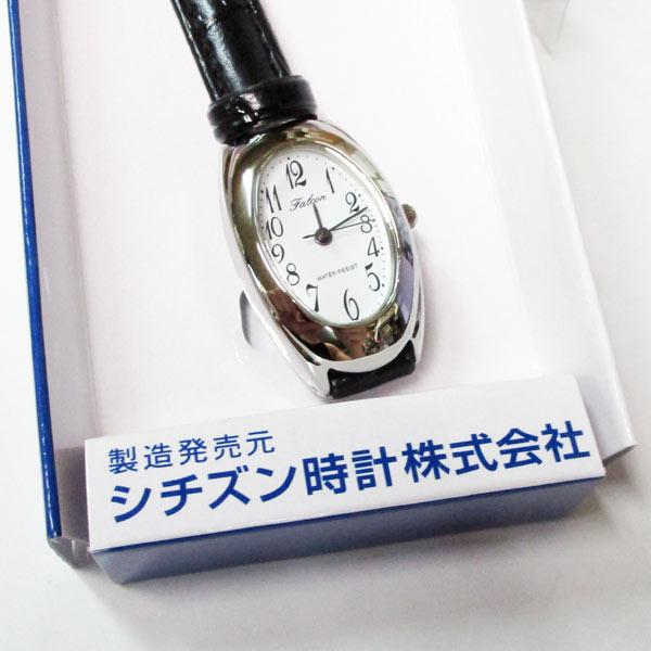 『ついでに買ってお得』シチズン 日本製ムーブメント レ ディース腕時計/QA03-304