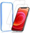 【ポイント10倍 -5/16 1:59】iKuma ガラスフィルム iPhone12mini専用 全面保護 フィルム 指紋防止 高透明度 日本旭硝子素材 強化ガラス 保護フィルム 2枚入り ガイド枠付き 5.4インチ
