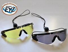 スポーツアイズ(SPORT EYZ)ロールアップサングラス(Roll Up Sunglasses)