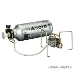 新次元のガソリンストーブが誕生!ソト(SOTO)MUKAスト-ブ