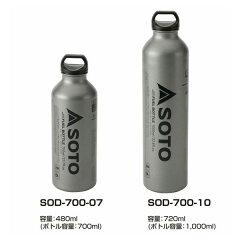 MUKAストーブ専用フューエルボトルソト(SOTO)広口フューエルボトル700ml