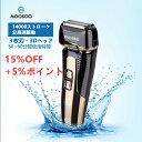 15%OFF+5%ポイント 電気シェーバー  3枚刃 深剃り 充電式 水洗い可能 お風呂剃り対応 往
