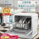 食器洗い乾燥機 1年