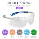【送料無料】UVカット400(99%カット) 白内障予防 レーシック術 紫外線 サングラス 5X6WHT
