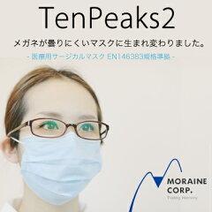 規格適合マスク/サージカルマスク/花粉対策/インフルエンザ対策/ノロウィルス対策/黄砂/...
