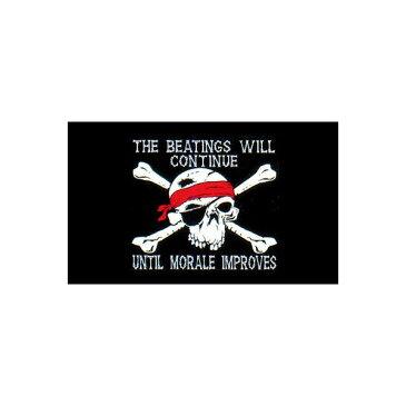 【送料無料】 国旗 海賊旗 パイレーツ スカル 骸骨 クロスボーン アイパッチ 眼帯 150cm × 90cm 特大 フラッグ 【受注生産】