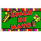 【送料無料】 国旗 メキシコ 祝日 シンコ・デ・マヨ 150cm × 90cm 特大 フラッグ 【受注生産】