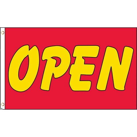 【送料無料】 国旗 オープン OPEN 開店 のぼり旗 ナイロン製 丈夫 150cm × 90cm 特大 フラッグ 【受注生産】