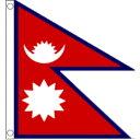 【送料無料】 国旗 ネパール連邦民主共和国 150cm × 90cm 特大 フラッグ 【受注生産】 1