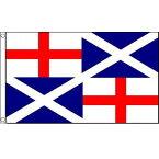【送料無料】 国旗 イングランド スコットランド イギリス連邦自治領国家 150cm × 90cm 特大 フラッグ 【受注生産】