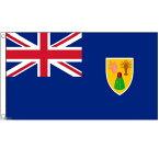 【送料無料】 国旗 タークス カイコス諸島 イギリス 海外領 150cm × 90cm 特大 フラッグ 【受注生産】