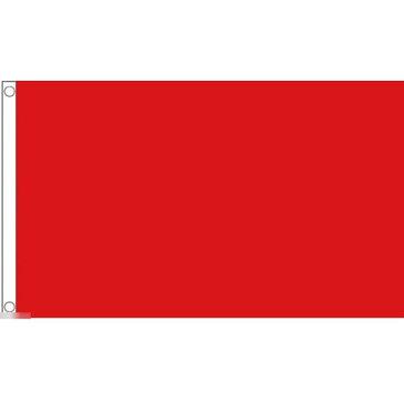 【送料無料】 国旗 マスカット オマーン 市旗 150cm × 90cm 特大 フラッグ 【受注生産】