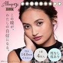 カラコン アレグロ 2ウィーク 【1箱4枚入】度あり 度なし 14.0...