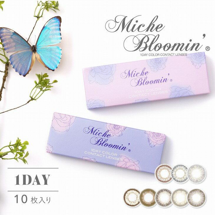 コンタクトレンズ・ケア用品, カラコン・サークルレンズ  110 14.0mm IZONE Miche Bloomin 1day