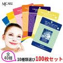 【韓国コスメ】『MijinCare』MJケアシートマスクパック100枚【10種類選べる】【エッセンスパック】