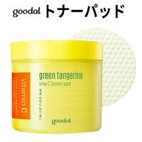 【韓国コスメ】『Goodal・グーダル』グリーンタンジェリンビタCトナーパッド(70枚)【吹き出物・皮脂・角質ケア】