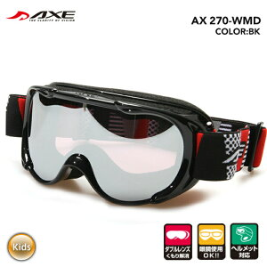 18-19 2019 AXE アックス AX 270-WMD カラー:ブラック ゴーグル キッズ スノーボード ジュニア 子供用 メガネ対応【モアスノー】