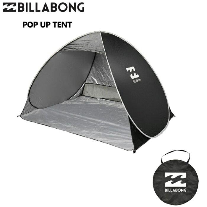 【訳あり】2020 BILLABONG ビラボン テント POP UP TENT 折り畳み コンパクト 日よけ アウトドア キャンプ トレッキング ピクニック 【モアスノー】