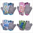 HANDCREW 自転車 キッズ チャイルド 子ども サイクリンググローブ ハーフ 男女4色 各サイズ オープンタイプ 手袋 K0001