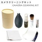 CanonキヤノンEOSKissX9iX9X8iX7i9000D8000D80D70Dダブルズームレンズキット用互換レンズフード[EW-63CET-6358mmフィルター2枚][4点セット]一眼レフカメラ用