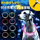 ペティオ レザーステッチカラー 21 S ブラック・レッド・ブルー 小型犬 首輪 犬用 BASIC PLUS (ベーシックプラス)
