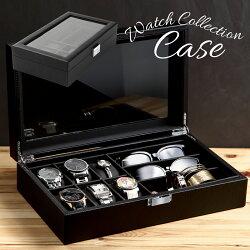 時計ケース腕時計ケース時計収納ケースサングラスケース保管腕時計6本黒コレクションコレクションウォッチケースインテリアサングラスプレゼントギフト