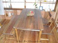 ベンチ1点+イス2点+テーブルのセット(ダークウォールナット)