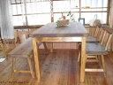 ダイニングセット 150cm 一枚板 木製 カフェ アンティーク風無垢...